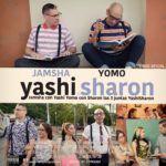 """Jamsha y Yomo llegan a medio millón de visitas con """"Yashi y Sharon"""" 150x150 - Jamsha estrena su nuevo disco """"Putilandia"""""""
