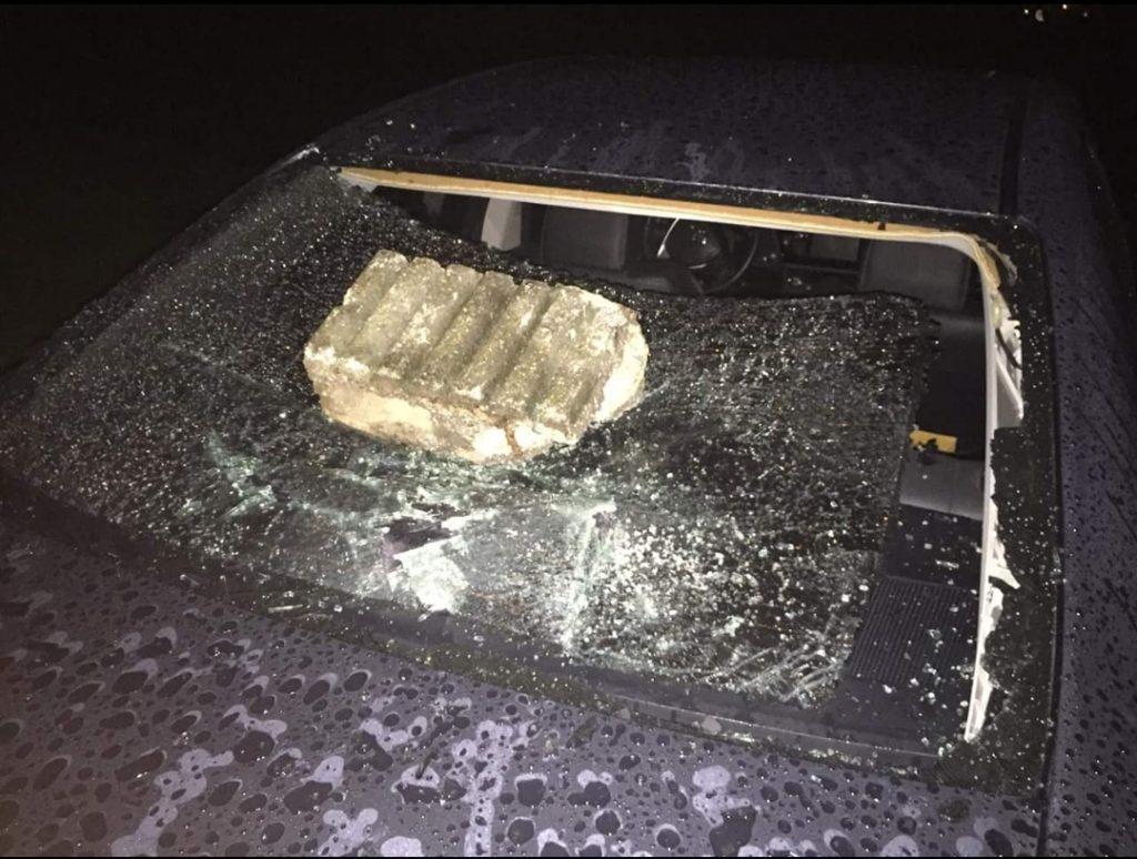 Screenshot 20171229 082751 - Bryant Myers nuevamente en problemas ahora rompe los cristales del carro de anonimous (Opine Usted)