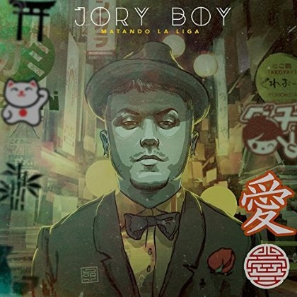 zt68MvA - Jory Boy - Matando La Liga (The Album) (Cover y Track List)