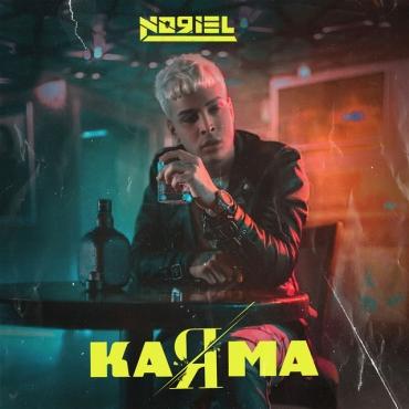 KARMA - Noriel – Karma