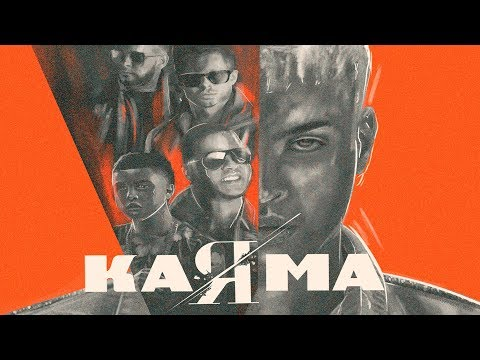 0 30 - Noriel Ft. RKM y Ken-Y, Darkiel y Divino – KaRma (Remix) (Video Lyric)