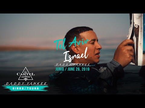 0 17 - ISRAEL ISREAL - DEREK JETER